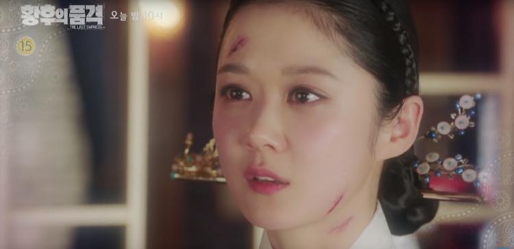 The Last Empress' Episodes 17 & 18 Spoilers: Emperor