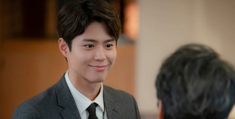 Park Bo Gum Talks About His Dating Style & BFF BTS Member V