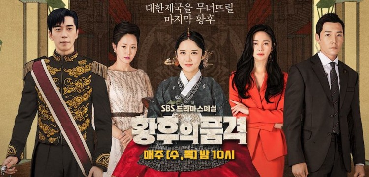 The Last Empress' Extends Run With Four More Episodes